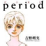 period