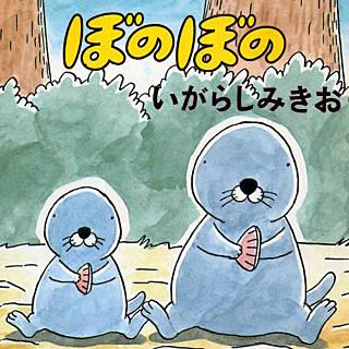 Top 10 de mejores series Anime basadas en mangas 4-Koma