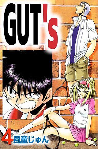 GUT's(4)
