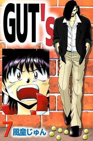 GUT's(7)
