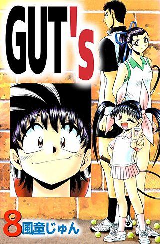 GUT's(8)