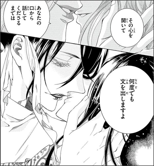 黒源氏物語