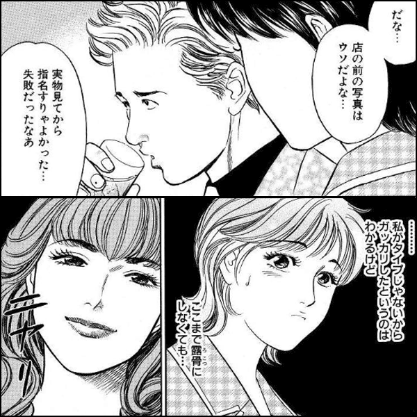 Dreams-ショーガールの夢-