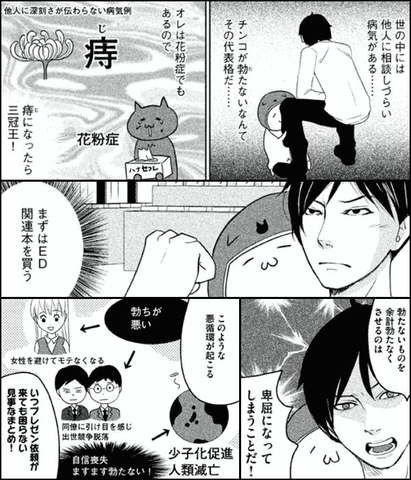 やわらかい。課長 起田総司