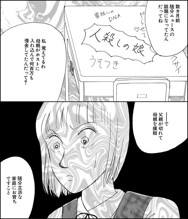 女たちのサスペンス Vol.3