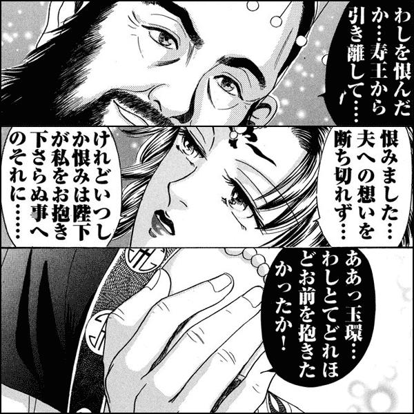 もろおか紀美子傑作集~史実の中の魔薬~