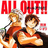ALL OUT!!