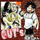 GUT's