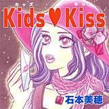 KidsKiss
