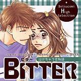 BITTER 泣けちゃう恋物語