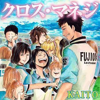 https://kmsp-img.k-manga.jp/thumbnail_320/b100120_320.jpg