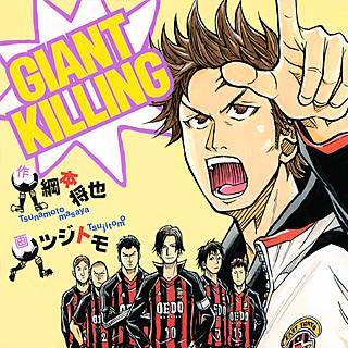 https://kmsp-img.k-manga.jp/thumbnail_320/b101588_320.jpg