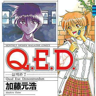 https://kmsp-img.k-manga.jp/thumbnail_320/b101703_320.jpg