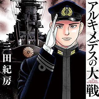 https://kmsp-img.k-manga.jp/thumbnail_320/b101903_320.jpg