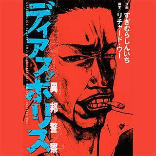 https://kmsp-img.k-manga.jp/thumbnail_320/b102583_320.jpg