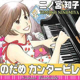 https://kmsp-img.k-manga.jp/thumbnail_320/b102733_320.jpg