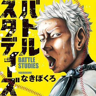 https://kmsp-img.k-manga.jp/thumbnail_320/b102798_320.jpg