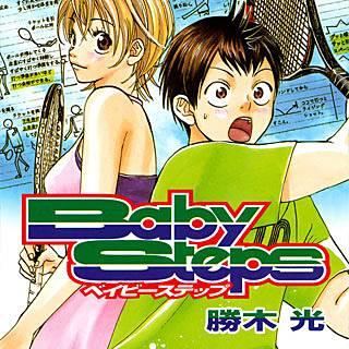 https://kmsp-img.k-manga.jp/thumbnail_320/b102939_320.jpg