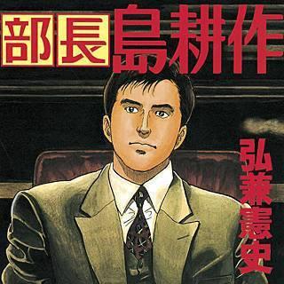 御茶漬海苔 漫画(まんが)・電子書籍の ...