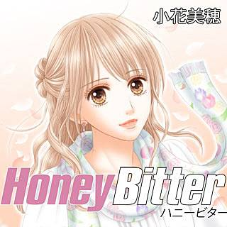 Honey Bitter}}