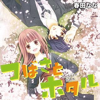 https://kmsp-img.k-manga.jp/thumbnail_320/b104948_320.jpg