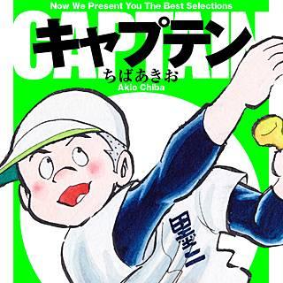 https://kmsp-img.k-manga.jp/thumbnail_320/b107272_320.jpg