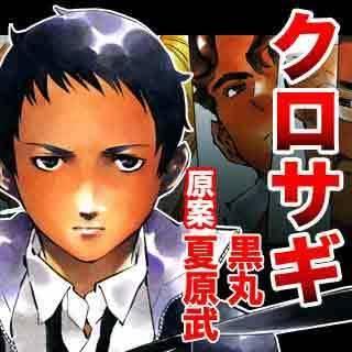 https://kmsp-img.k-manga.jp/thumbnail_320/b12293_320.jpg