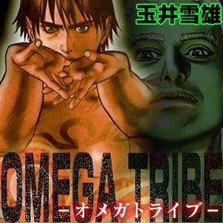 OMEGA TRIBEのイメージ