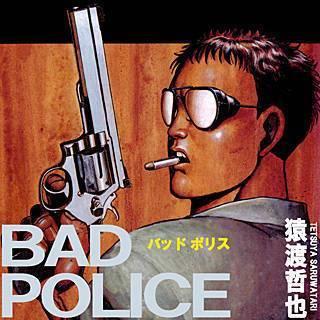 BAD POLICEのイメージ