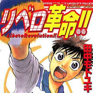 https://kmsp-img.k-manga.jp/thumbnail_320/b14686_320.jpg