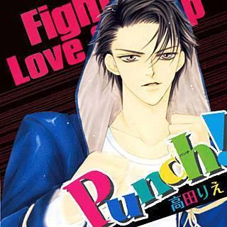 Punch!のイメージ
