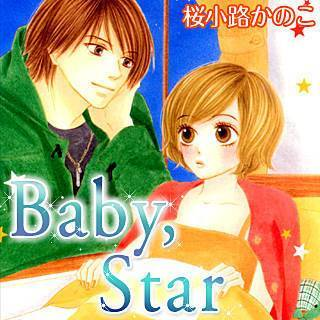Baby,Starのイメージ
