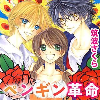 https://kmsp-img.k-manga.jp/thumbnail_320/b15178_320.jpg