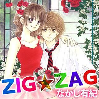 ZIG☆ZAGのイメージ