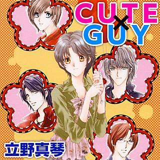 CUTE×GUYのイメージ