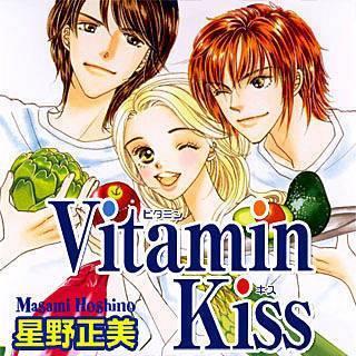 Vitamin Kissのイメージ