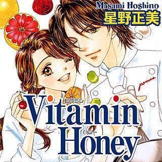 Vitamin Honeyのイメージ