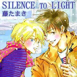 SILENCE TO LIGHTのイメージ