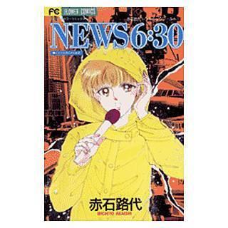 NEWS6:30のイメージ