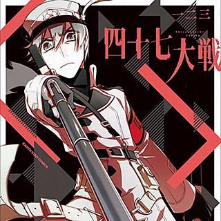 https://kmsp-img.k-manga.jp/thumbnail_320/b16299_320.jpg