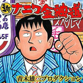 https://kmsp-img.k-manga.jp/thumbnail_320/b2007_320.jpg