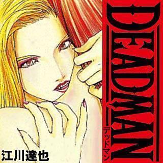 DEADMANのイメージ