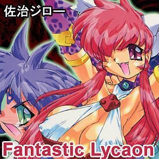 Fantastic Lycaonのイメージ