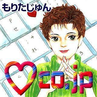 co.jpのイメージ