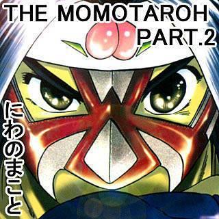 THE MOMOTAROH PART.2のイメージ