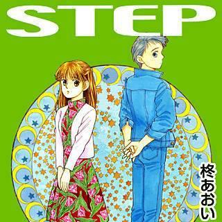 STEPのイメージ