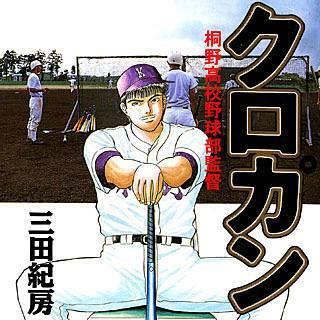 https://kmsp-img.k-manga.jp/thumbnail_320/b22282_320.jpg