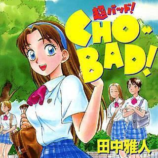 CHO-BAD!-超バッド!-のイメージ