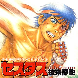 https://kmsp-img.k-manga.jp/thumbnail_320/b27627_320.jpg