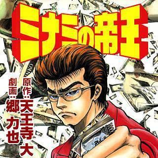 https://kmsp-img.k-manga.jp/thumbnail_320/b30067_320.jpg